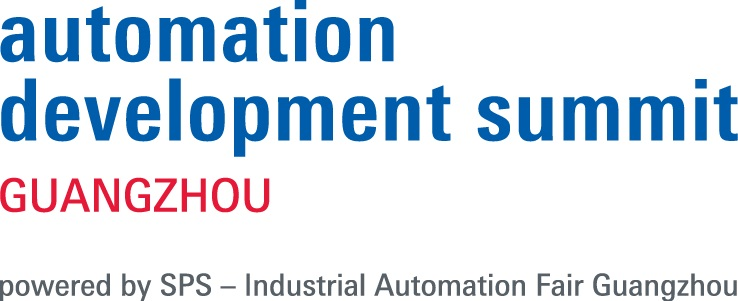 Automation Development Summit Guangzhou